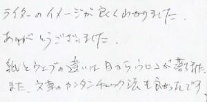 tokumeih21